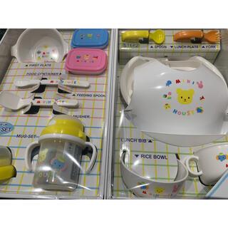 ミキハウス(mikihouse)のミキハウス 食器セット ベビー(離乳食器セット)