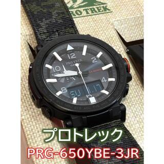 カシオ(CASIO)のプロトレック PRG-650YBE-3JR ナイトサファリコンセプト(腕時計(アナログ))