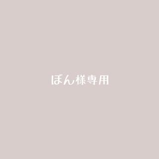 ぼん様専用(iPhoneケース)