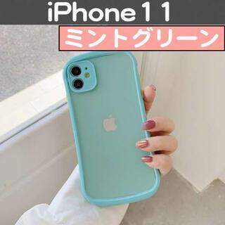 iPhone11 半透明 ミントグリーン ケース カバー バンパー 保護(iPhoneケース)