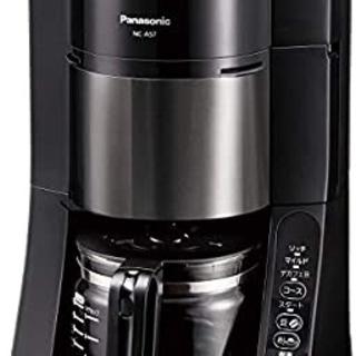 パナソニック(Panasonic)の【新品未開封】 パナソニック 全自動コーヒーメーカー  NC-A57-K(コーヒーメーカー)