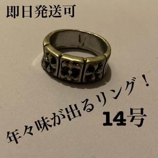 ★かっこいい★クロームハーツのようなリング!年々味が出る長く使える!14号(リング(指輪))