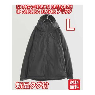 NANGA - 新品】NANGA×URBAN RESEARCH iD AURORA 3LAYER