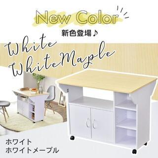 専用 ホワイト×ホワイトメープル(キッチン収納)