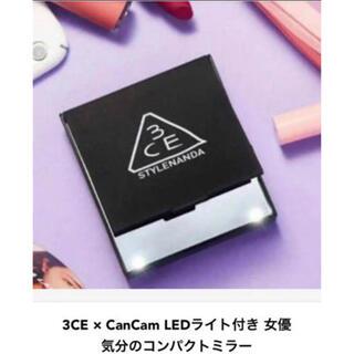 スリーシーイー(3ce)の未使用品 3CE LEDライト付き コンパクト女優ミラー(ミラー)
