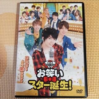 Johnny's - 関西ジャニーズJr.のお笑いスター誕生! DVD レンタル落ち