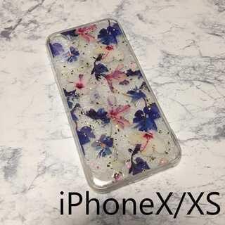 花柄 iPhone ケース iPhoneカバー クリア 透明 パープル X/XS(iPhoneケース)