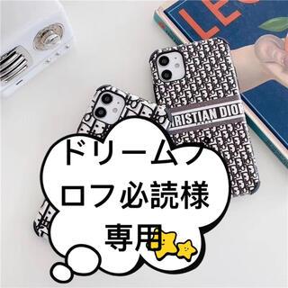 ドリームプロフ必読様 専用 iPhone12ProMax(iPhoneケース)