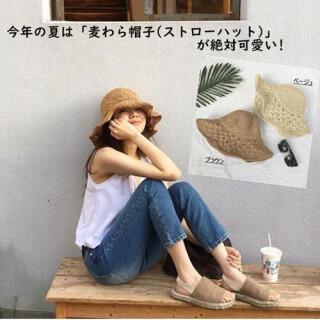 ブラウン 折りたたみ 麦わら帽子 レディース ストローハット 紫外線対策 UV(麦わら帽子/ストローハット)