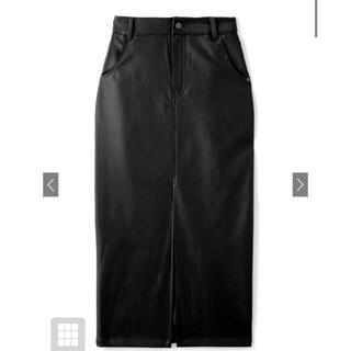 グレイル(GRL)のGRL レザーペンシルスカート(ロングスカート)