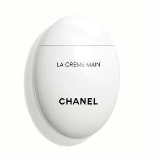 シャネル(CHANEL)のCHANEL 新品未開封 ラクレーム マン ハンドクリーム 50ml(ハンドクリーム)