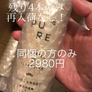 米ぬかとプロポリスできた自然派の洗顔&クレンジング 新品、未使用、未開封
