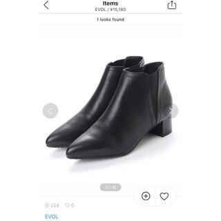 イーボル(EVOL)のEVOL 本革4.5cmヒールサイドゴアブーツ(ブーツ)