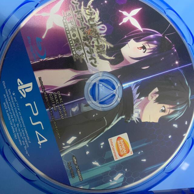 BANDAI NAMCO Entertainment(バンダイナムコエンターテインメント)のアクセルワールド VS ソードアートオンライン PS4 エンタメ/ホビーのゲームソフト/ゲーム機本体(家庭用ゲームソフト)の商品写真
