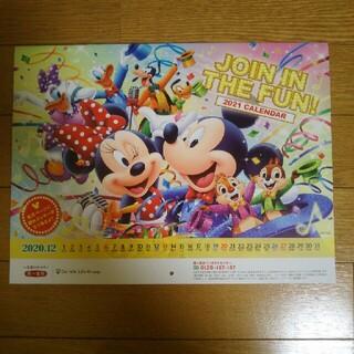 ディズニー(Disney)のディズニー  2021年 カレンダー 第一生命(カレンダー/スケジュール)