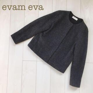 エヴァムエヴァ(evam eva)のevam evaノーカラーウールツイードジャケット ダークグレー2秋冬春(ノーカラージャケット)