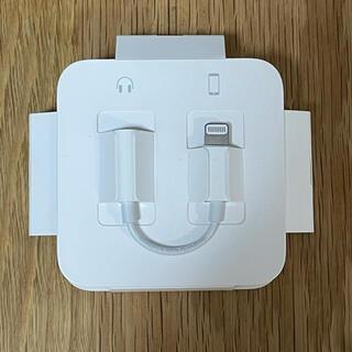 アップル(Apple)の純正 アップル Lightning 3.5mmヘッドフォンジャックアダプタ(ストラップ/イヤホンジャック)