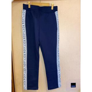 ロキシー(Roxy)の格安!ロキシー UVカット パンツ MEET UP PANT XLサイズ(カジュアルパンツ)