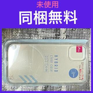 試着のみ iPhone11 ハイブリッド スマホケース(iPhoneケース)