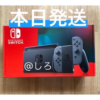 ニンテンドースイッチ(Nintendo Switch)の新品未開封★Switch 任天堂スイッチ本体 グレー ニンテンドウ(家庭用ゲーム機本体)