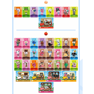 Nintendo Switch - ★1/18ꫛꫀꪝ✧‧˚ あつ森 amiiboカード 住民 高レートキャラ