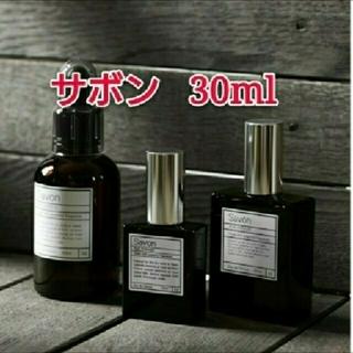 オゥパラディ(AUX PARADIS)の【新品未使用】AUX PARADIS Savon サボン 30ml(香水(女性用))