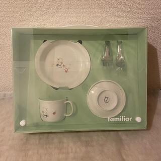 familiar - ファミリア 食器セット