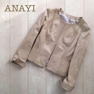 ANAYI - ANAYIノーカラーシープスキンジャケット ベージュ36羊革秋冬春