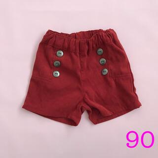 ムージョンジョン(mou jon jon)の赤色のショートパンツ★サイズ90(パンツ/スパッツ)