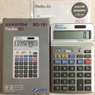 シャープ(SHARP)の【美品】ニチイ 医療事務 電卓 Medika30〈箱・取説付〉✨迅速発送(オフィス用品一般)