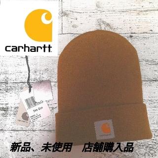 carhartt - カーハート ニット帽 ニットキャップ carhartt 茶色 ブラウンメンズ