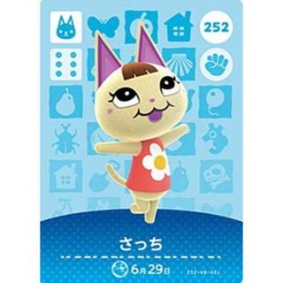 Nintendo Switch - どうぶつの森 amiibo カード【No.252 さっち】
