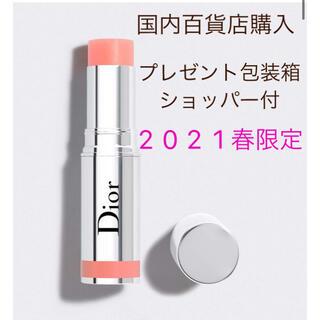 Dior - Dior【新品未使用】スプリング2021限定 スティックグロウ 715