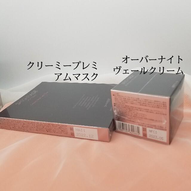 第一三共ヘルスケア(ダイイチサンキョウヘルスケア)のブライトエイジ エイジングケア7点セット コスメ/美容のスキンケア/基礎化粧品(美容液)の商品写真