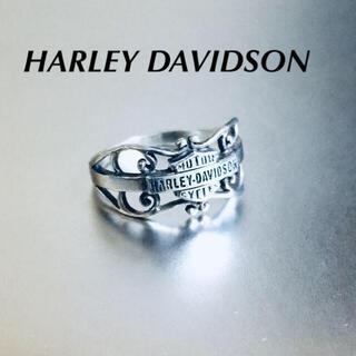 ハーレーダビッドソン(Harley Davidson)のハーレーダビッドソン925silverリング(リング(指輪))