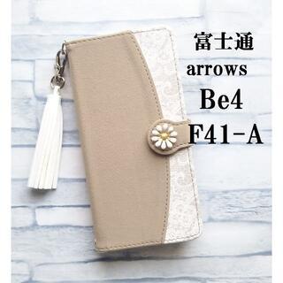 富士通 ARROWS Be4 F-41A 花柄 タッセル ブラウン(Androidケース)