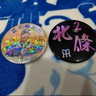 ハンシンタイガース(阪神タイガース)の北條史也 缶バッジ(応援グッズ)