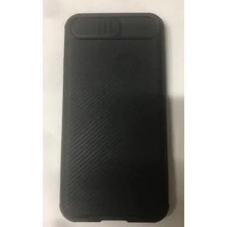 iPhone8 ケース(iPhoneケース)