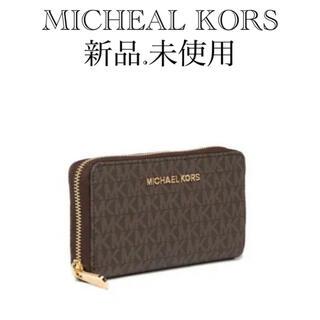 マイケルコース(Michael Kors)のMICHEAL KORS  マイケルコース(財布)