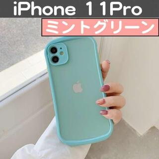 iPhone11Pro 半透明 ミントグリーン ケース カバー バンパー 保護(iPhoneケース)