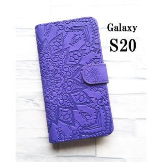 Galaxy S20 ギャラクシー ひまわり  パープル 紫 手帳型 ケース(Androidケース)