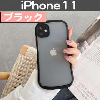 iPhone11 半透明 ブラック ケース カバー バンパー 保護 パステル(iPhoneケース)