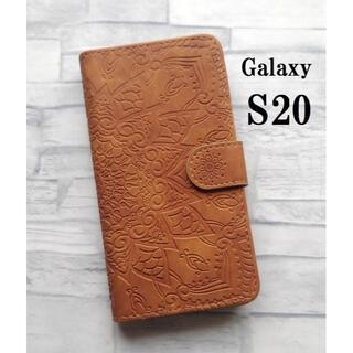 Galaxy S20 ギャラクシーS20 ひまわり ブラウン 手帳型 ケース(Androidケース)