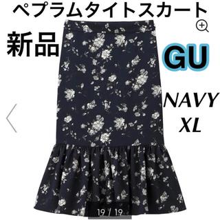 ジーユー(GU)の新品 GU ジーユー ペプラムタイトスカート フラワー  ネイビー XL(ひざ丈スカート)