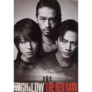 中古DVDHiGH&LOW THE RED RAIN ハイアンドロー(日本映画)