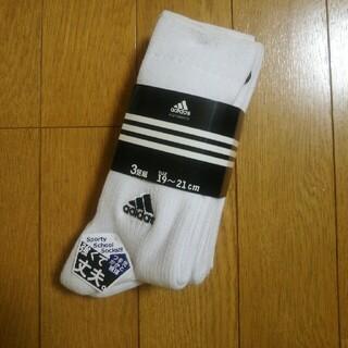 アディダス(adidas)のアディダス 19~21㎝ 3足組 キッズ 白ソックス(靴下/タイツ)
