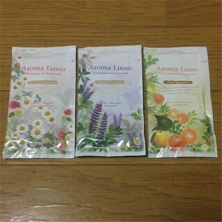 天然アロマ入浴剤 Aroma Lusso アロマルッソ 3種×各1包(入浴剤/バスソルト)