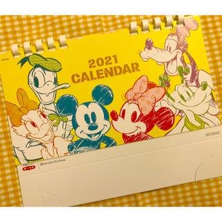 ディズニー(Disney)のディズニー 卓上カレンダー(カレンダー/スケジュール)