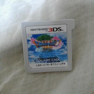 3DSソフトドラゴンクエスト11過ぎ去りし時を求めて(携帯用ゲームソフト)