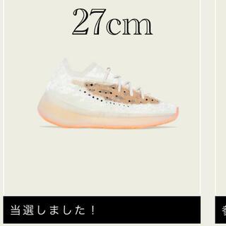 アディダス(adidas)のadidas YEEZY BOOST 380 YECORAITE 27cm(スニーカー)